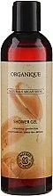 Düfte, Parfümerie und Kosmetik Ernährendes Duschgel für trockene Haut - Organique Naturals Argan Shine