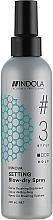 Düfte, Parfümerie und Kosmetik Föhnspray für ein schnelleres Trocknen der Haare - Indola Innova Setting Blow-dry Spray