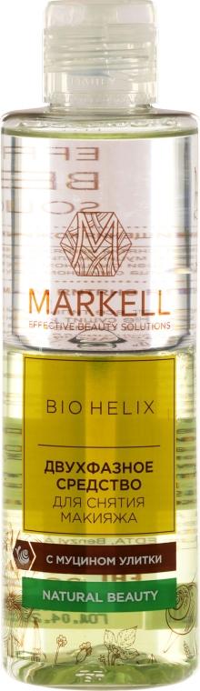 2-Phasiger Make-up Entferner mit Schneckenschleimextrakt - Markell Cosmetics Bio Helix