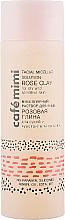 Düfte, Parfümerie und Kosmetik Mizellenwasser mit rosa Ton für trockene und empfindliche Haut - Cafe Mimi Facial Micellar Solution Rose Clay