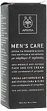 Anti-Falten Creme für Augenkontur und Gesicht gegen Müdigkeit mit Kardamom und Propolis - Apivita Men Men's Care Anti-Wrinkle Anti-Fatigue Face And Eye Cream With Cardamom & Propolis  — Bild N3