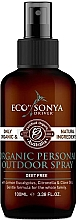 Düfte, Parfümerie und Kosmetik Efrischendes Bio Körper- und Raumspray mit ätherischen Ölen - Eco by Sonya Citronella Personal Outdoor Spray