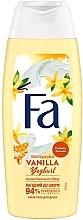Düfte, Parfümerie und Kosmetik Duschcreme Yogurt Vanilla Honey - Fa Shower Cream