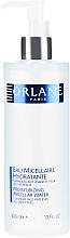 Düfte, Parfümerie und Kosmetik Feuchtigkeitsspendendes Mizellen-Reinigungswasser - Orlane Moisturizing Micellar Water