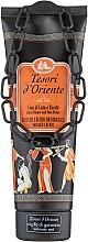 Düfte, Parfümerie und Kosmetik Tesori d`Oriente Fior di Loto - Duschcreme-Gel