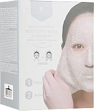 Düfte, Parfümerie und Kosmetik Aufhellende und feuchtigkeitsspendende Modelliermaske für das Gesicht mit Seiden-Aminosäure, Perlen-Exktrakt und Niacinamide - Shangpree Silver Premium Modeling Mask