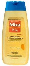 Düfte, Parfümerie und Kosmetik Bade- und Duschgel für Kinder für empfindliche Haut - Mixa Baby