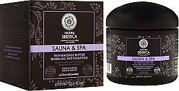 Düfte, Parfümerie und Kosmetik Reichhaltige Massagebutter mit Anti-Cellulitis-Effekt - Natura Siberica Sauna&Spa