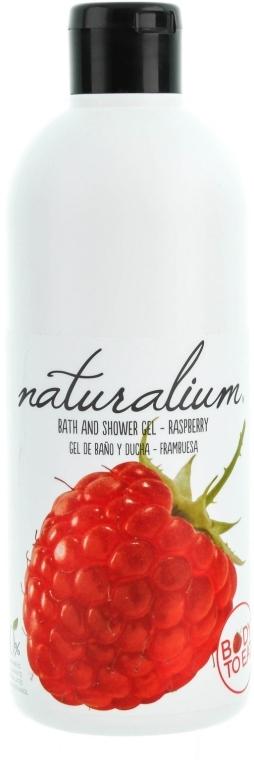 Pflegendes Bade- und Duschgel mit Himbeerduft - Naturalium Bath And Shower Gel Raspberry