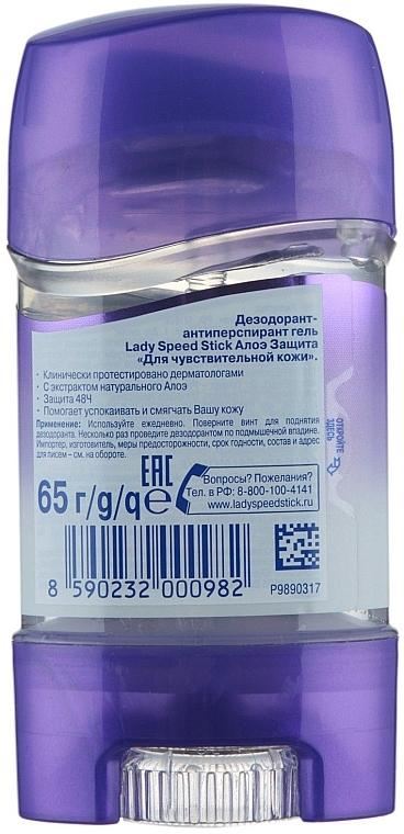 "Anti-Perspirant Deodorant Gel ""Aloe Schutz"" - Lady Speed Stick Deodorant — Bild N4"