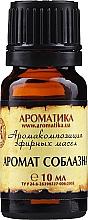 """Düfte, Parfümerie und Kosmetik Aromakomposition """"Die Versuchung"""" - Aromatika Fragrance Of Love"""