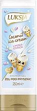 Düfte, Parfümerie und Kosmetik Duschgel Coconut Ice Cream - Luksja Coconut Ice Cream Shower Gel
