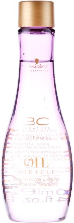 Stärkende Haarkur mit Kaktusfeigenöl und Keratin - Schwarzkopf Professional Bonacure Oil & Micro Keratin — Bild N2