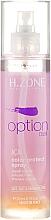 Düfte, Parfümerie und Kosmetik Schutzspray für gefärbtes Haar - H.Zone Option Color Protect Spray