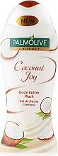 Düfte, Parfümerie und Kosmetik Creme-Duschgel mit Kokos-Extrakt - Palmolive Gourmet Coconut Joy Shower Cream