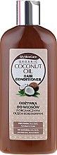Düfte, Parfümerie und Kosmetik Haarspülung mit Kokosöl, Kollagen und Keratin - GlySkinCare Coconut Oil Hair Conditioner
