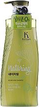Düfte, Parfümerie und Kosmetik Nährendes Shampoo für strapaziertes Haar - KeraSys Naturing Nourishing Shampoo