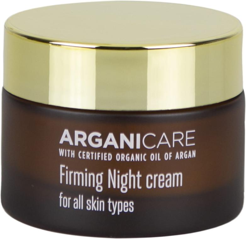 Straffende Nachtcreme mit Arganöl für alle Hauttypen - Arganicare Shea Butter Firming Night Cream