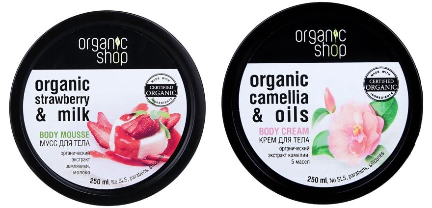 Körperpflegeset - Organic Shop (Körpermousse 250ml + Körpercreme 250ml)