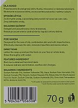 Teerseife mit Olivenöl für Gesicht und Körper - Vis Plantis Soaps Birch Tar Soap With Olive Oil For Face And Body Problem Skin — Bild N2