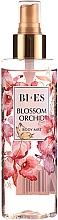 Düfte, Parfümerie und Kosmetik Bi-Es Blossom Orchid Body Mist - Parfümierter Körpernebel