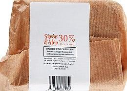 Düfte, Parfümerie und Kosmetik Traditionelle Aleppo-Seife für fettige Haut - Avebio Aleppo Soap 30%