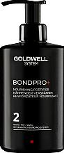 Düfte, Parfümerie und Kosmetik Nährender Verstärker für das Haar - Goldwell System Bond Pro+ 2 Nourishing Fortifier