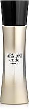 Düfte, Parfümerie und Kosmetik Giorgio Armani Code Absolu - Eau de Parfum