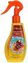 Düfte, Parfümerie und Kosmetik Wasserfestes Sonnenschutzöl mit Echinacea-Extrakt SPF 18 - My caprice