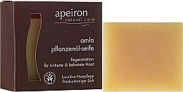 Düfte, Parfümerie und Kosmetik Regenerierende Pflanzenöl-Naturseife mit Amla für irritierte und belastete Haut - Apeiron Amla Plant Oil Soap
