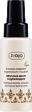 Düfte, Parfümerie und Kosmetik Haarserum mit Arganöl - Ziaja Serum