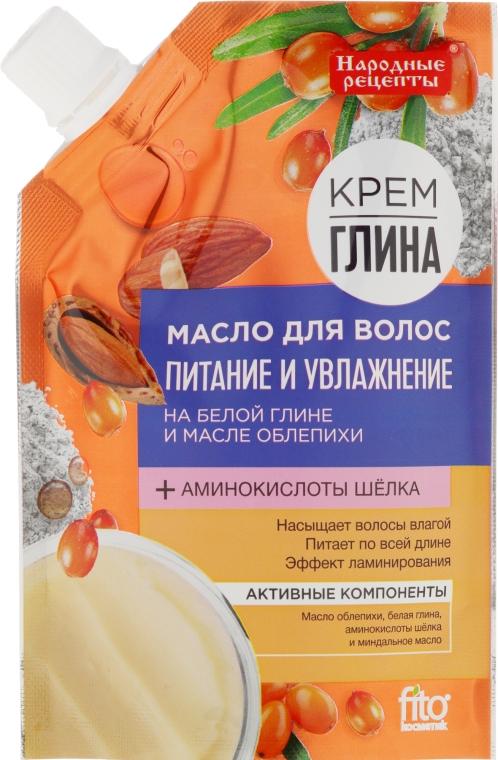 Nährendes und feuchtigkeitsspendendes Haaröl mit weißem Ton und Sanddornöl - Fito Kosmetik Volksrezepte