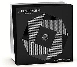 Düfte, Parfümerie und Kosmetik Gesichtspflegeset - Shiseido Men Total Revitalizer Holiday Kit (Creme 50ml + Schaum 30ml + Creme 10ml + Augenconditioner 3ml)