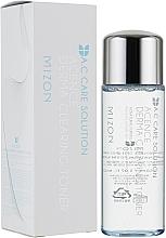 Düfte, Parfümerie und Kosmetik Reinigendes Gesichtstonikum für Problemhaut - Mizon Acence Derma Clearing Toner