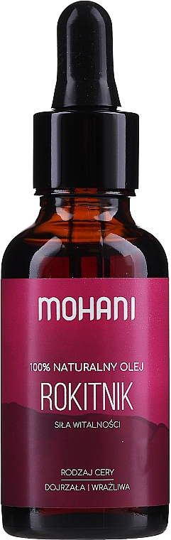 Sanddornöl - Mohani Precious Oils