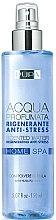Düfte, Parfümerie und Kosmetik Entspannendes Duftwasser für den Körper - Pupa Home Spa Scented Water-Anti-Stress