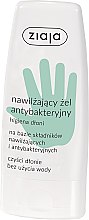 Düfte, Parfümerie und Kosmetik Feuchtigkeitsspendendes und antibakterielles Handgel - Ziaja Moisturizing Antibacterial Hand Gel