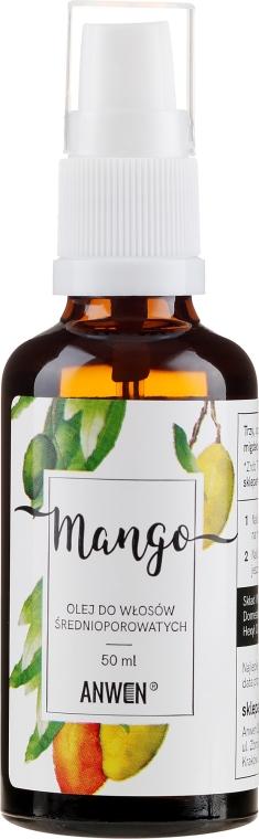 Mangoöl für mittel poröses Haar - Anwen Mango Oil For Medium-Porous Hair