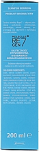 Stimulierendes Shampoo gegen Haarausfall und zum Wachstum - Dermena Hair Care Shampoo — Bild N5