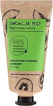 Düfte, Parfümerie und Kosmetik Schützende Hand- und Nagelcreme mit Kiwi-Extrakt - Gracla Bio Protective Hand And Nail Cream Kiwi