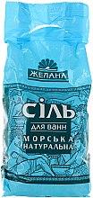 Düfte, Parfümerie und Kosmetik Natürliches Meeres-Badesalz - Aqua Cosmetics