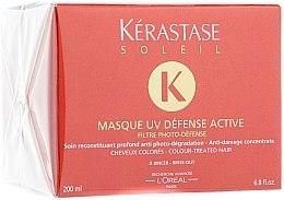 Düfte, Parfümerie und Kosmetik Intensiv schützende After Sun Haarmaske für gefärbtes und stark stapaziertes Haar mit UV-Filter - Kerastase Masque UV Defense Active