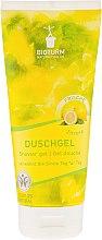 Düfte, Parfümerie und Kosmetik Duschgel Zitrone - Bioturm Lemon Shower Gel No.76