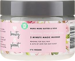 Düfte, Parfümerie und Kosmetik Vitalisierende Haarmaske mit Murumuru-Butter und Rose für stumpfes Haar - Love Beauty&Planet Muru Muru Butter&Rose Mask