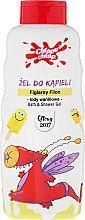Düfte, Parfümerie und Kosmetik Bade- und Duschgel für Kinder mit Vanilleeis-Duft - Chlapu Chlap Bath & Shower Gel