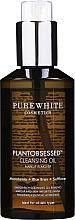 Düfte, Parfümerie und Kosmetik Nährendes Reinigungsöl - Pure White Cosmetics Plant Obsessed Nourishing Cleansing Oil