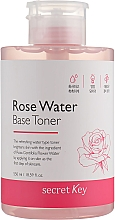 Düfte, Parfümerie und Kosmetik Aufhellendes Gesichtstonikum auf Rosenwasser-Basis - Secret Key Rose Water Base Toner