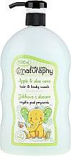 Düfte, Parfümerie und Kosmetik 2in1 Shampoo und Duschgel für Kinder mit grünem Apfelduft und Aloe Vera-Extrakt - Bluxcosmetics Naturaphy Hair & Body Wash