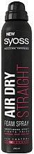 Düfte, Parfümerie und Kosmetik Schaumspray für glattes Haar - Syoss Air Dry Straight Foam Spray