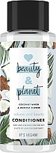 Düfte, Parfümerie und Kosmetik Stärkender Volumen-Conditioner mit Kokosnusswasser und Mimosenblume für feines Haar - Love Beauty&Planet Beauty And Bounty Conditioner